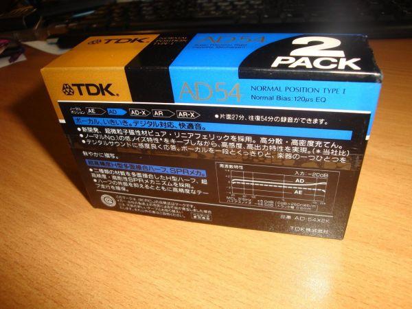 Аудиокассета TDK AD 54 2pack (Японский рынок) (1988-1989г.)