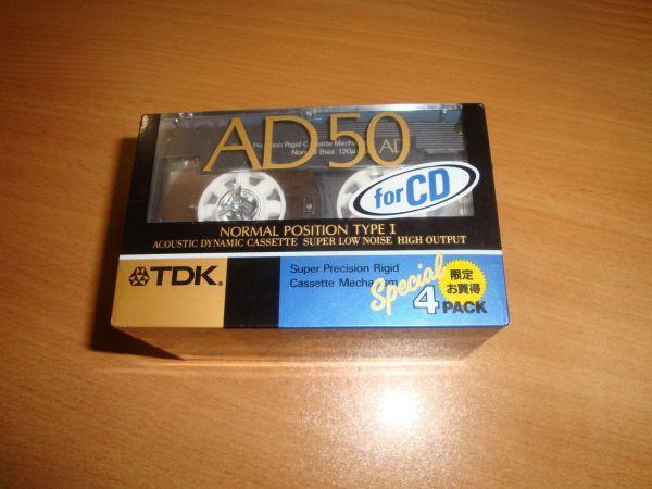 Аудиокассета TDK AD 50 4pack (Японский рынок) (1988-1989г.)