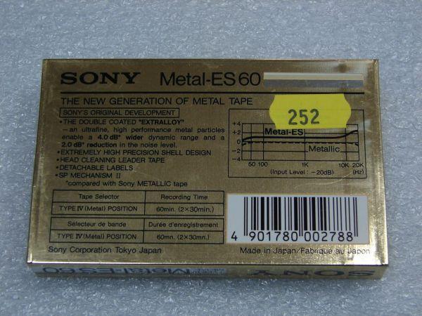 Аудиокассета SONY METAL-ES 60 (EU) (1985 г.)
