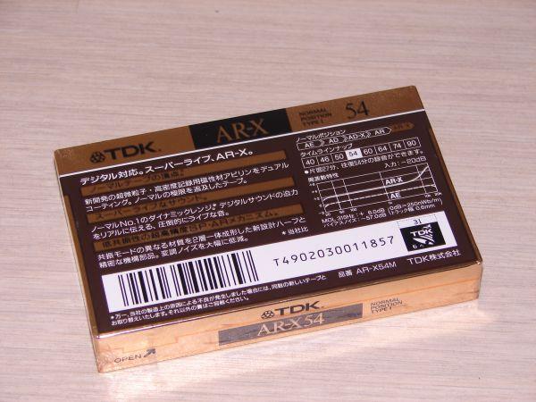 Аудиокассета TDK AR-X 54 (JP) (1990 - 1995 г.)